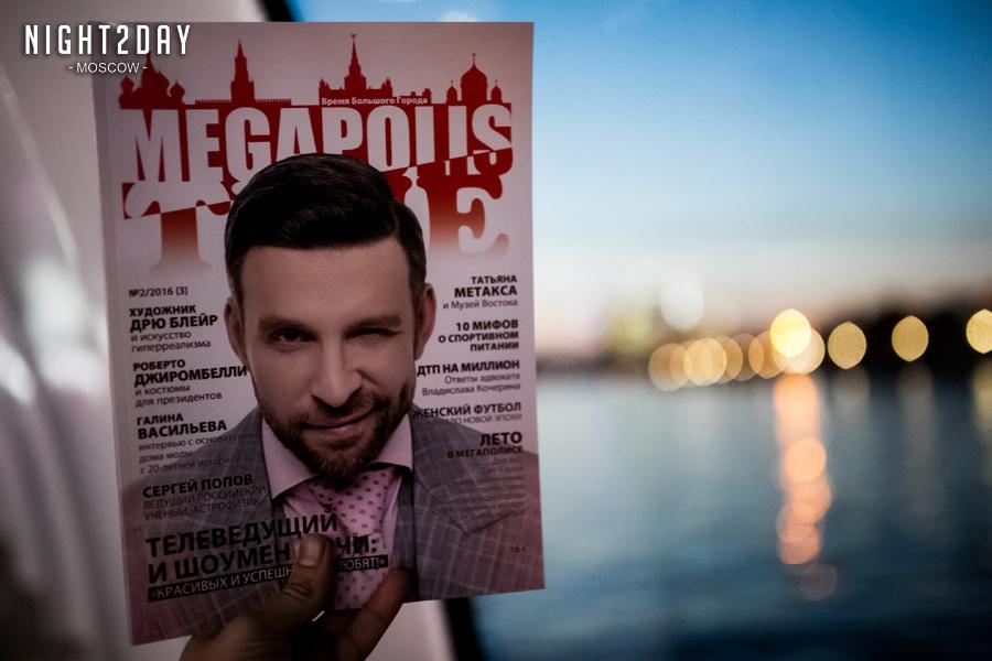 Певица Атмосфера - Ольга Бутусова: Megapolis Time